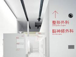 日本设计大师原研哉—医院导示系统设计典范