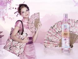 瑞典设计师眼里的东方之美(美妆宣传海报)爱美夏季系列