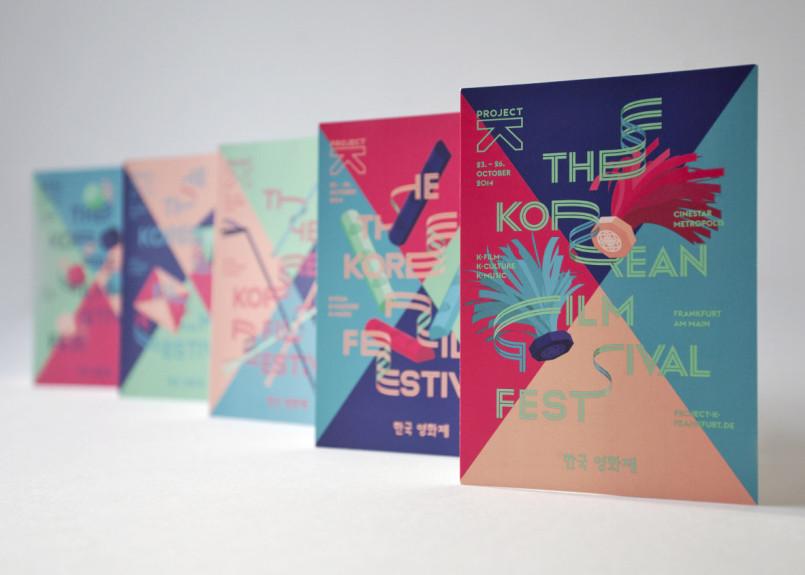 韩国电影节品牌视觉设计