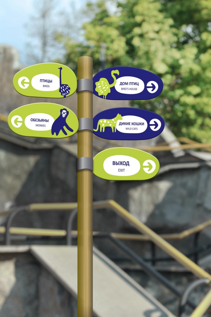 莫斯科动物园品牌和导视设计