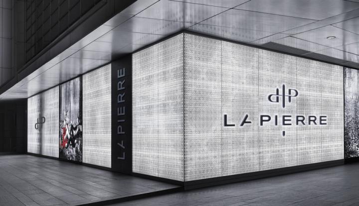 LaPierre化妆品品牌视觉设计