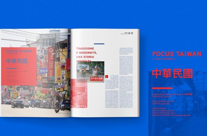 8½ Magazine杂志版面设计