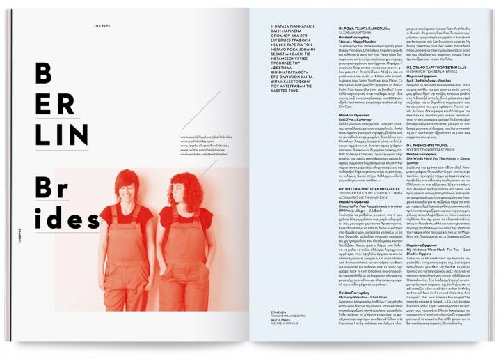 Pepper杂志排版设计