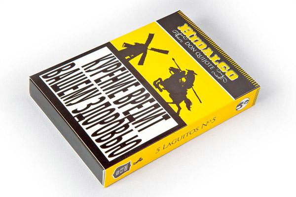 32个雪茄包装设计