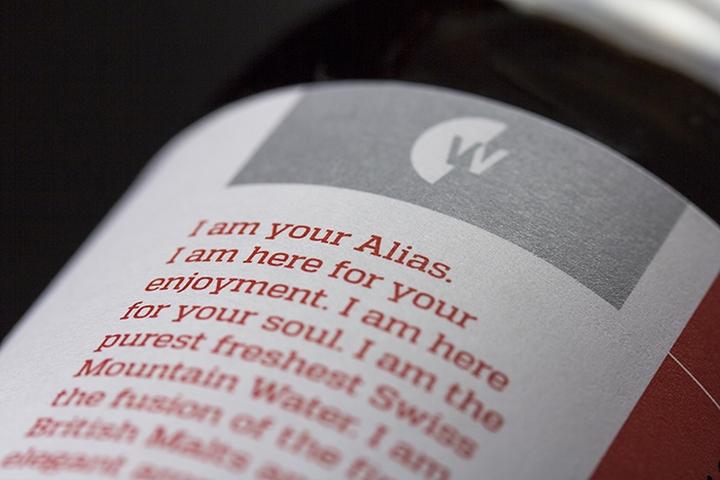 Alias啤酒包装设计