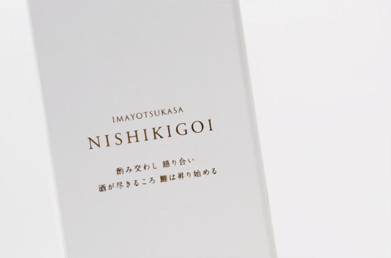 Nishikigoi锦鲤酒包装设计