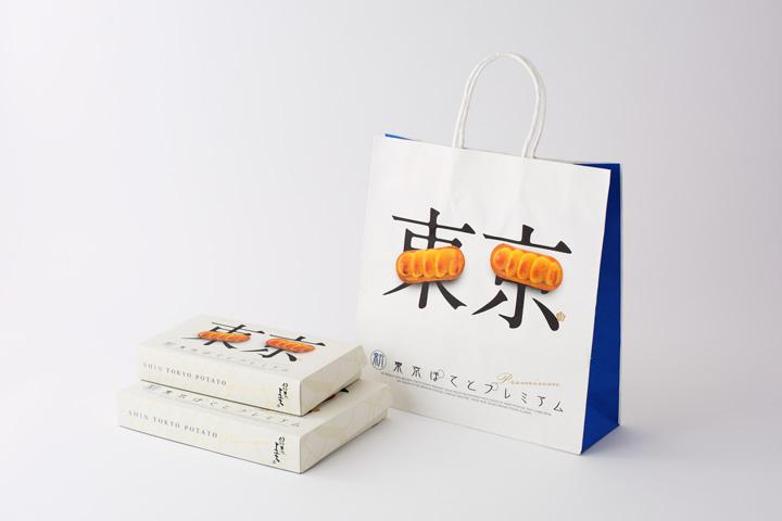 日本包装设计佳作欣赏