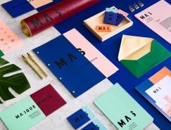 Masquespacio设计工作室品牌形象设计