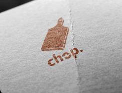 chop餐厅品牌形象设计