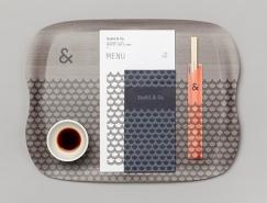 Sushi & Co.寿司餐厅VI形象设计