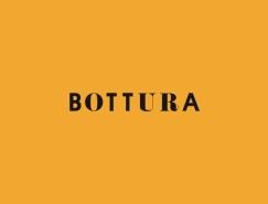 Bottura餐厅品牌形象设计