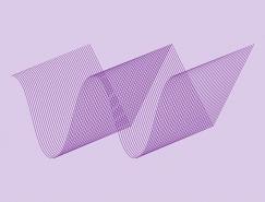 Rítmia音乐治疗机构品牌形象设计