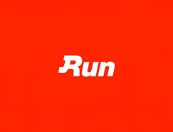 运动品牌RUN视觉形象设计