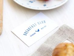 Breakfast Club品牌形象设计欣赏