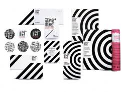 2014红点视觉传达奖: 品牌设计类入选作品(下)