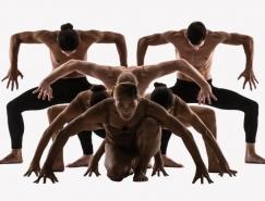 Atamira舞蹈团品牌形象设计