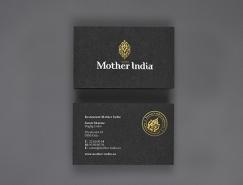 挪威Mother India印度餐厅视觉形象设计