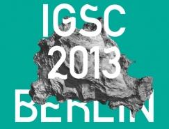 2013国际地球物理学学生大会(IGSC 2013)视觉形象欣赏