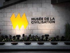魁北克文明博物馆(Musée de la civilisation)视觉形象设计
