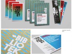 丹麦BIBLIOTEKET公共图书馆视觉形象和指示系统设计