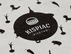品牌设计欣赏:布达佩斯Kispiac餐馆