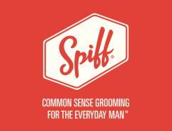 Oliver Lo品牌设计作品:Spiff 男士剃须产品