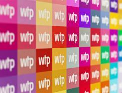 品牌设计欣赏:WTP油漆