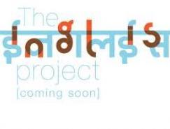 品牌设计欣赏:Hinglish(印度英语)项目