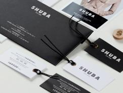 品牌设计欣赏:SHUBA皮衣