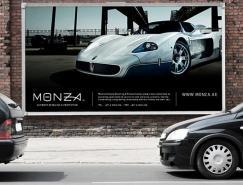 迪拜MONZA汽车美容品牌形象设计