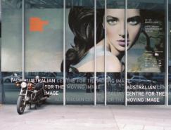 澳大利亚设计工作室round作品欣赏