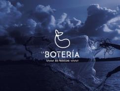 La Boteria海鲜餐厅品牌形象设计