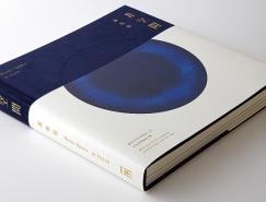 台湾yu-kai hung书籍装帧设计作品