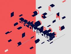 Ion Lucin创意字体设计欣赏