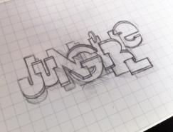 Daimu创意字体设计