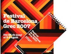 西班牙lamosca平面作品欣赏
