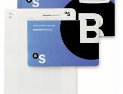 西班牙设计师eskenaz平面设计作品欣赏