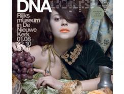 国外杂志封面设计(四)