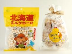 日本包装设计作品集锦