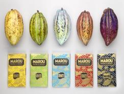 Marou巧克力包装设计