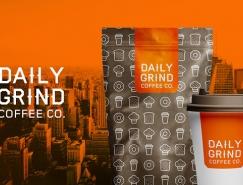Daily Grind咖啡品牌和包装设计