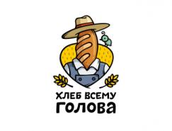 标志设计元素运用实例:面包(二)