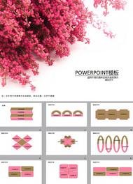 粉红花墙ppt模板