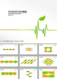 绿色能源开发ppt模板