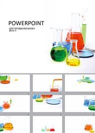 化学实验科研ppt模板