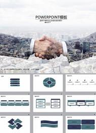 城市建设规划ppt模板
