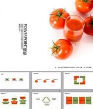 绿色蔬菜果汁ppt模板