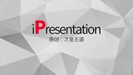 """""""云概念""""互联网科技PPT模板"""