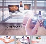 智能科技产品PPT模板