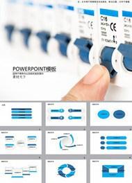 数控工业PPT模板